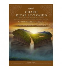 Charh Kitab At-Tawhid Vol 1