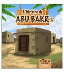 L'histoire de Abou Bakr 3/6...