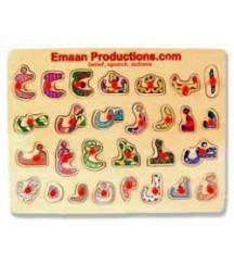 Puzzle Alphabet Arabe en bois
